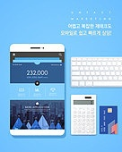 스마트폰, 모바일템플릿 (유저인터페이스), 신용카드, 금융, 은행업무 (금융)