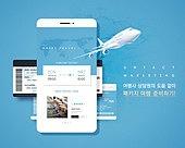모바일템플릿, 비행기, 비행기표, 스마트폰, 여행