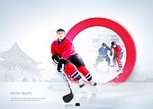 올림픽, 겨울스포츠, 동계올림픽, 평창, 스포츠, 아이스하키