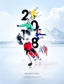 올림픽, 겨울스포츠, 동계올림픽, 평창, 스포츠