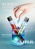 DNA, Genetic Modification (Genetic Research), 유전자변형 (유전자연구), 유전자연구 (연구), 생명공학