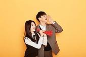 한국인, 십대 (인간의나이), 고등학생, 교복, 미소, 메가폰, 고함 (말하기)