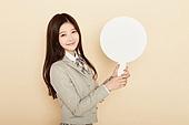 한국인, 여성, 고등학생, 교복, 미소, 안내판 (표지판)