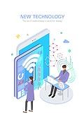 기술, 4차산업혁명 (산업혁명), 신기술, 발전 (컨셉), 연구 (주제), 스마트폰, 과학자 (전문직), 와이파이