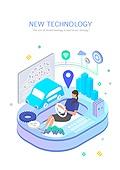기술, 4차산업혁명 (산업혁명), 신기술, 발전 (컨셉), 연구 (주제), 무인자동차 (자동차), 핸들 (인조물건), 자동차