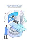 기술, 4차산업혁명 (산업혁명), 신기술, 발전 (컨셉), 연구 (주제), 현미경, 태엽, 생명공학