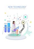 기술, 4차산업혁명 (산업혁명), 신기술, 발전 (컨셉), 연구 (주제), 로봇팔 (로봇), 시험관
