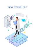 기술, 4차산업혁명 (산업혁명), 신기술, 발전 (컨셉), 연구 (주제), DNA, 생명공학