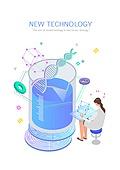 기술, 4차산업혁명 (산업혁명), 신기술, 발전 (컨셉), 연구 (주제), 비커 (실험유리기구), DNA, 생명공학