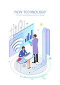 기술, 4차산업혁명 (산업혁명), 신기술, 발전 (컨셉), 연구 (주제), 와이파이, 그래프, DNA
