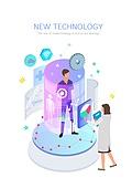 기술, 4차산업혁명 (산업혁명), 신기술, 발전 (컨셉), 연구 (주제), 의학 (과학), 그래프, 태엽