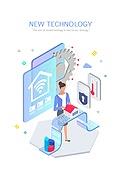 기술, 4차산업혁명 (산업혁명), 신기술, 발전 (컨셉), 연구 (주제), 사물인터넷, 태엽