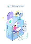 기술, 4차산업혁명 (산업혁명), 신기술, 발전 (컨셉), 연구 (주제), 통제 (컨셉), 사물인터넷, 컴퓨터