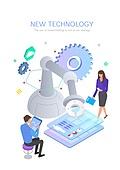 기술, 4차산업혁명 (산업혁명), 신기술, 발전 (컨셉), 연구 (주제), 로봇팔 (로봇), 빅데이터 (인터넷)