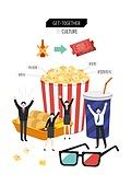 회식, 문화와예술 (주제), 화이트칼라 (전문직), 비즈니스, 레저활동 (주제), 영화, 팝콘, 티켓