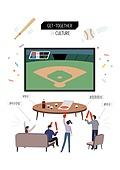 회식, 문화와예술 (주제), 화이트칼라 (전문직), 비즈니스, 레저활동 (주제), 야구, 스포츠, 환호 (말하기)