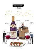 회식, 문화와예술 (주제), 화이트칼라 (전문직), 비즈니스, 레저활동 (주제), 와인