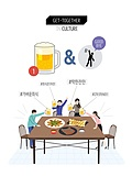 회식, 문화와예술 (주제), 화이트칼라 (전문직), 비즈니스, 레저활동 (주제), 술 (음료), 맥주