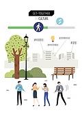 회식, 문화와예술 (주제), 화이트칼라 (전문직), 비즈니스, 레저활동 (주제), 공원, 비즈니스미팅 (미팅)