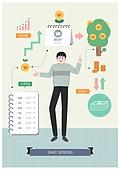 지출 (컨셉), 소비, 라이프스타일, 지성 (컨셉), 화폐 (금융아이템), 저축