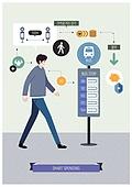 지출 (컨셉), 소비, 라이프스타일, 지성 (컨셉), 걷기, 절약 (컨셉), 버스정류장 (인공구조물)