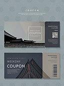 쿠폰, 설날 (한국명절), 한국명절 (한국문화), 티켓 (서류), 한옥