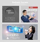 웹템플릿, 배너, 웹배너 (배너), 팝업, 비즈니스, 비즈니스맨, 화이트칼라 (전문직), 성공, 남성