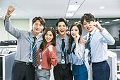 한국인, 사무실 (업무현장), 팀워크 (협력), 단결 (함께함), 밝은표정, 미소, 화이팅