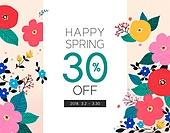 봄, 꽃, 세일, 이벤트, 배너