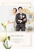 결혼 (사건), 웨딩드레스 (드레스), 청첩장, 편집디자인, 행복 (컨셉), 축하카드 (인쇄매체)
