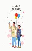라이프스타일, 소풍, 음악축제 (엔터테인먼트이벤트), 소풍 (아웃도어), 즐거움 (컨셉), 청년 (성인), 커플, 벚꽃
