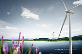 산업, 에너지 (컨셉), 환경보호 (환경), 대체에너지, 기술
