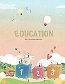 일러스트, 동화, 몽환적인색채, 미니어쳐 (공예품), 마을, 백그라운드, 컬러, 교육 (주제), 학교건물 (교육시설), 기차, 유치원