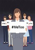 여성, 캠페인, 성폭력, 분노, 해시태그, 시위 (사건)