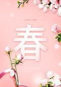 봄, spring, 꽃, 분홍색