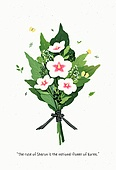 기념일, 꽃, 무궁화, 3.1운동 (세계역사사건), 꽃다발