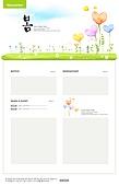 웹템플릿, 이벤트페이지, 우편 (커뮤니케이션), 봄, 나무, 전단지