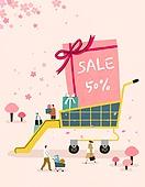 상업이벤트 (사건), 축하이벤트 (사건), 세일 (사건), 쇼핑, 미니어쳐 (공예품), 쇼핑카트 (소매업장비), 선물 (인조물건), 봄, 벚꽃, 벚꽃축제