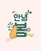 고양이, 이벤트, 배너, 꽃