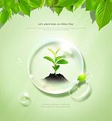 Green, 식물, 봄, 새싹, 풀잎
