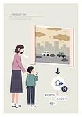 라이프스타일, 공해, 스모그 (대기오염), 환경보호 (환경), 질병, 보호 (컨셉), 매연 (대기오염)