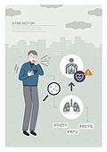 라이프스타일, 공해, 스모그 (대기오염), 환경보호 (환경), 질병, 보호 (컨셉), 기침, 마스크 (방호용품)