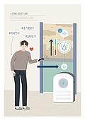 라이프스타일, 공해, 스모그 (대기오염), 환경보호 (환경), 질병, 보호 (컨셉), 공기청정기 (클리닝도구)
