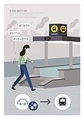 라이프스타일, 공해, 스모그 (대기오염), 환경보호 (환경), 질병, 보호 (컨셉), 대중교통 (운수), 지하철