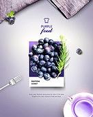 디저트, food, 보라색, 팬톤컬러