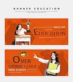 배너, 팝업, 교육 (주제), 학교건물 (교육시설), 학원, 학생, 교복, 학생 (역할), 남학생, 여학생, 공부