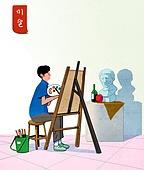 교육 (주제), 학생, 교복, 교과목 (사건), 드로잉하기 (움직이는활동), 미술수업 (교과목)