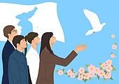 평화, 남북통일, 통일, 화해, 무궁화, 한반도기, 한반도지형 (한국지명), 도브 (조류)
