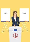 투표 (선거), 선거, 캠페인, 연례행사 (사건), 투표인증 (투표), 투표함, 인증 (컨셉), 투표소