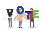 투표 (선거), 선거, 캠페인, 연례행사 (사건), 어린이 (인간의나이)